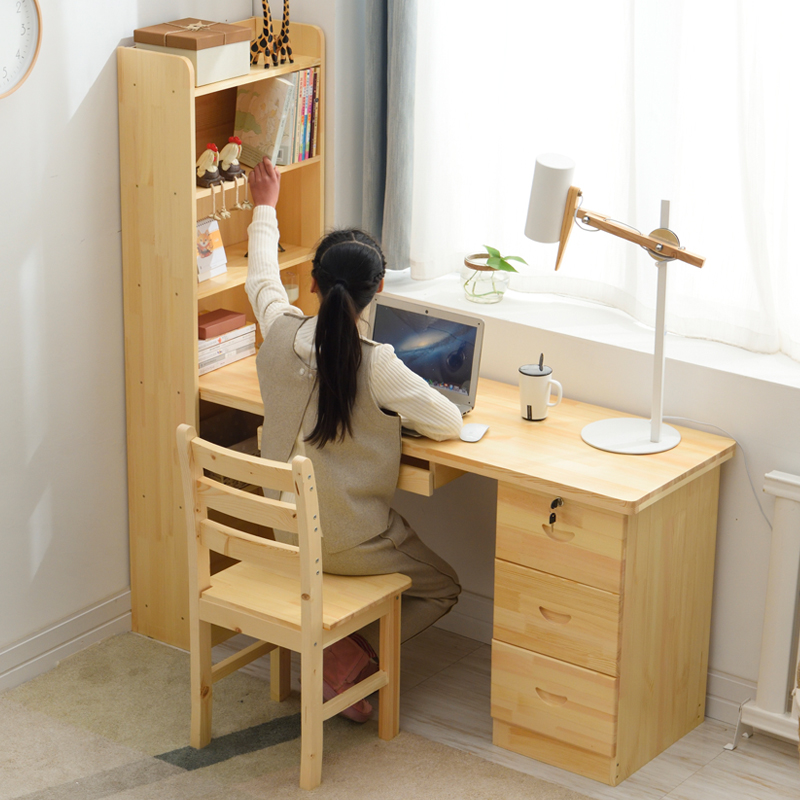 全实木书柜书桌一体书架组合儿童经济型学生写字台式电脑桌