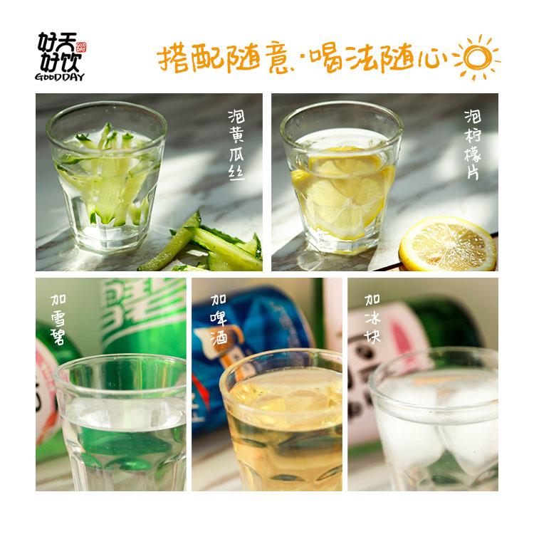 4 清酒好天好饮果味初饮初乐原装进口超水 360ml 瓶韩国烧酒