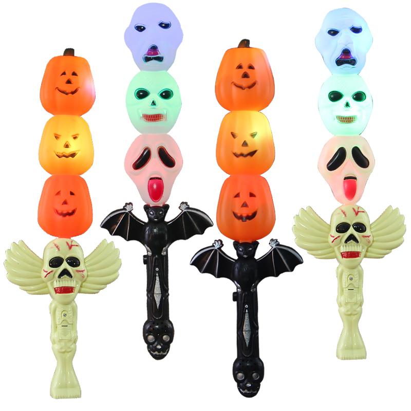 万圣节鬼节派对儿童南瓜骷髅鬼头幽灵摇摇棒手提南瓜灯发光手摇棒
