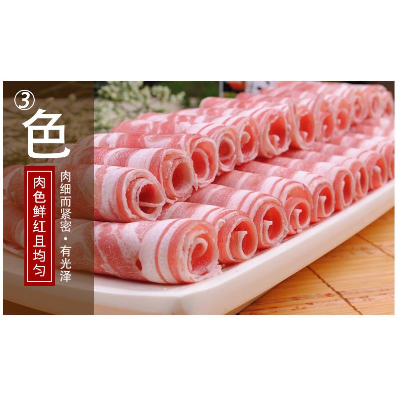 内蒙古羔羊卷250g清真新鲜涮火锅食材精选肥羊肉片小肥羊特价包邮