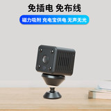 Wireless camera home HD night vision wifi mobile phone remote monitor video small home probe monitoring