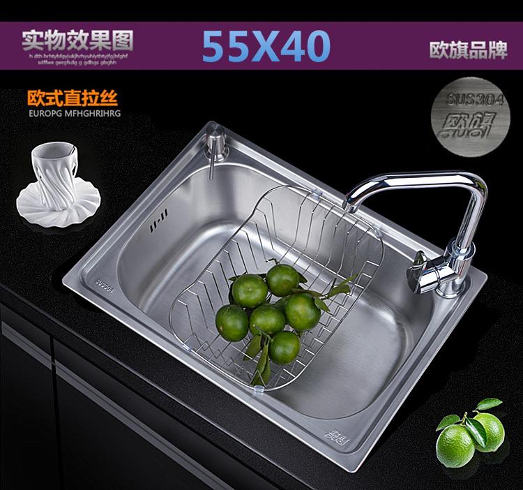 包邮 不锈钢水槽大单槽洗菜盆 304 加厚一体成型 水槽单槽 欧旗