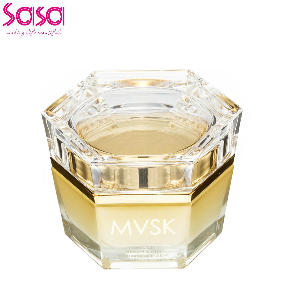 MVSK24K金羊胎素再生活肤霜50g补水保湿去红血丝修护舒缓面霜正品优惠券