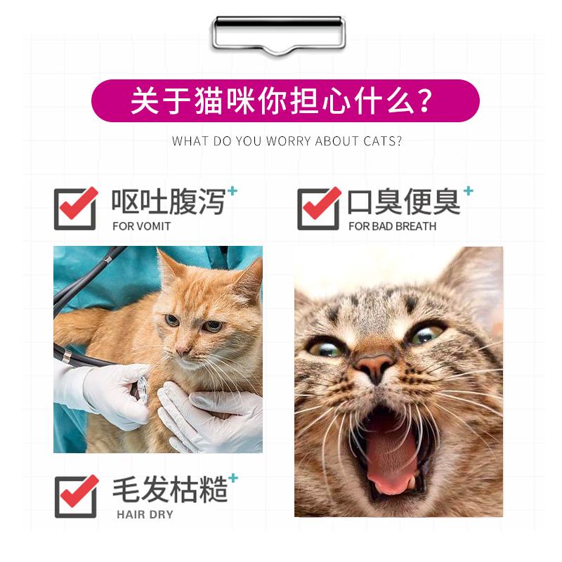 麦富迪猫粮2.5kg佰萃幼猫猫粮5斤英短美短幼猫通用型猫咪猫粮优惠券