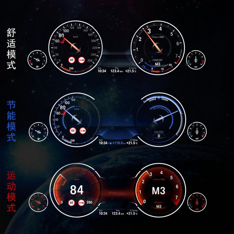宝马X3X4X5X6系5系7系3GT全液晶仪表盘原装仪表改装豪华运动仪表