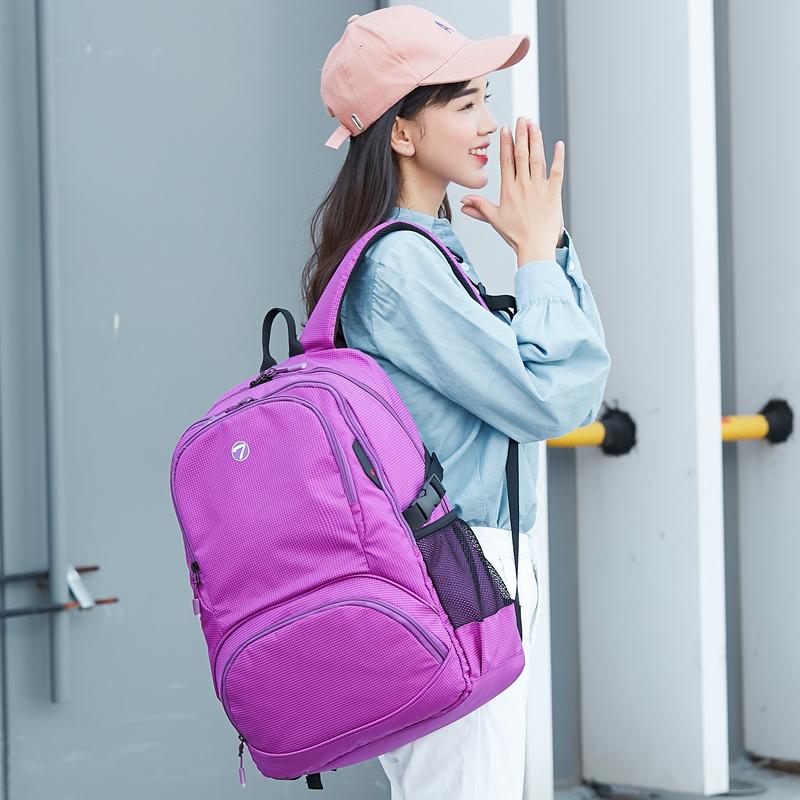大容量旅行双肩包女户外游电脑背包韩版书包男休闲轻便防水登山包