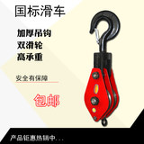 GB thickened lifting pulley pulley lifting ring lifting pulley hook pulley home multi-wheel single wheel directional hanging wheel