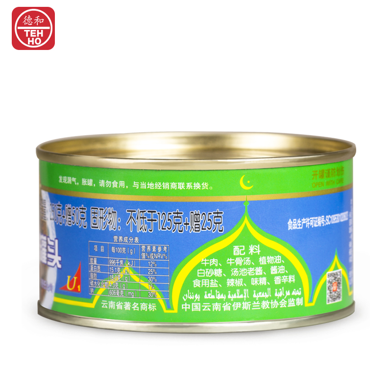 罐清真食品 x2 克 250 云南德和大酥牛肉罐头户外食品即食红烧牛肉