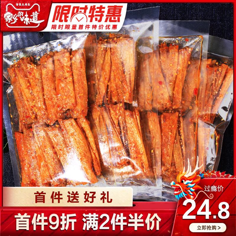 手工辣味零食小吃豆干网红辣条