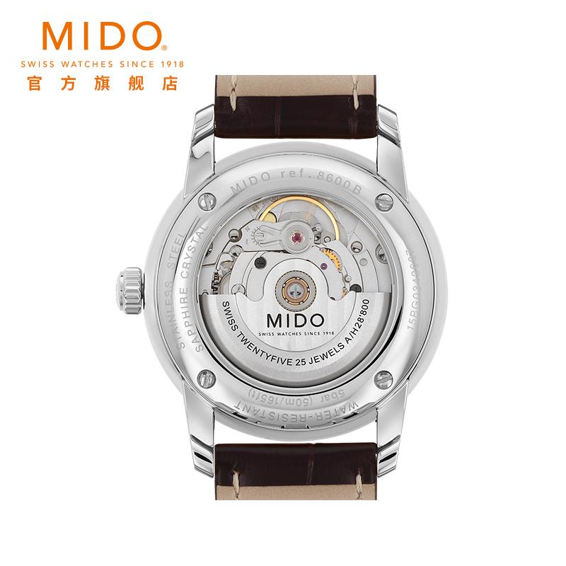 M8600.4.26.8 贝伦赛丽皮带机械男表 美度官方正品瑞士男表 Mido