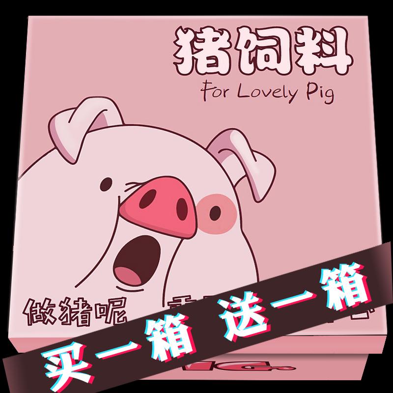 网红进口猪饲料零食大礼包送女友一箱整箱混合装女生休闲食品小吃
