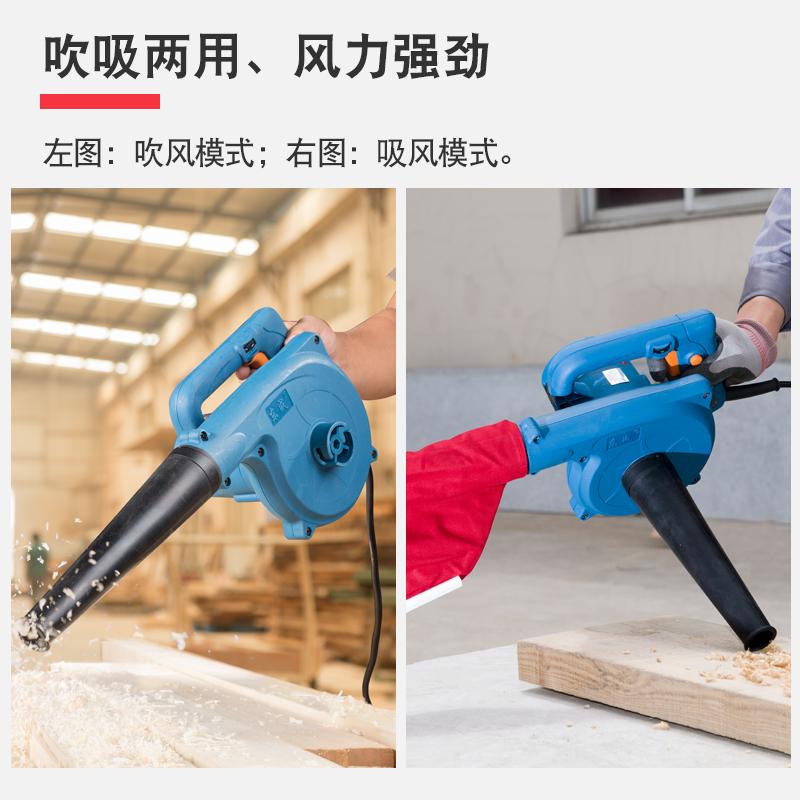 东成电动吹风机鼓吸机大功率工业用强力清灰除尘器地用手提式220v