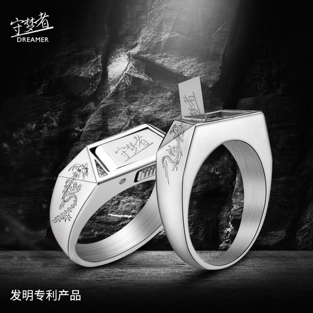 Keep the dreamer self-defense anti-wolf woman artifact ring II Men's titanium steel ring hidden weapon weapons knife edge original stealth