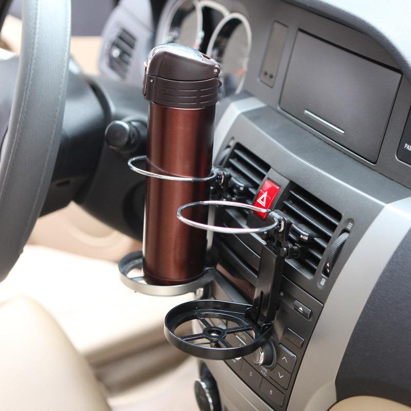 汽车用水壶架车载水杯架茶杯架杯托空调出风口放水杯的置物架子