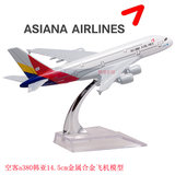 Metal alloys Air China passenger plane Boeing aircraft model toy Xiamen, Shandong, China Southern Airlines A380 / 320 Sichuan 16cm