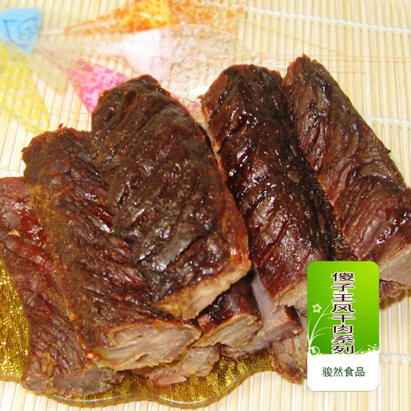 特卖蒙乡傻子王碳烤风干牛肉干内蒙古赤峰克旗骏然火烤汁牛肉干