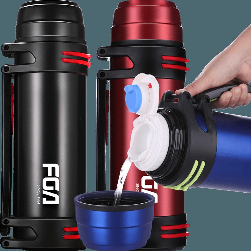 富光保温水壶不锈钢家用户外保温水杯男大号旅行便携大容量保温瓶