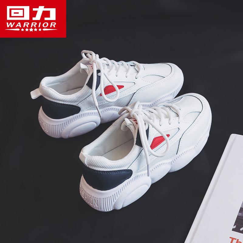 夏季透气韩版百搭学生运动鞋跑步鞋 2019 潮鞋 ins 回力女鞋老爹鞋女