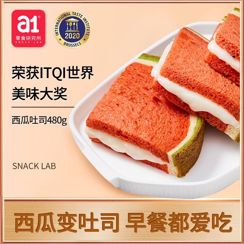 2020年国际美味大奖 A1 爱逸 西瓜吐司面包 480g