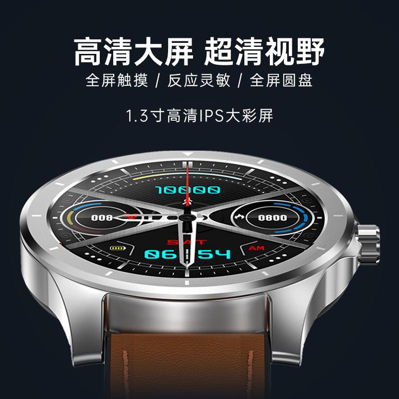 vivo 小米通用心率雪压电子多功能炫酷黑科技手表男 智能手表华为