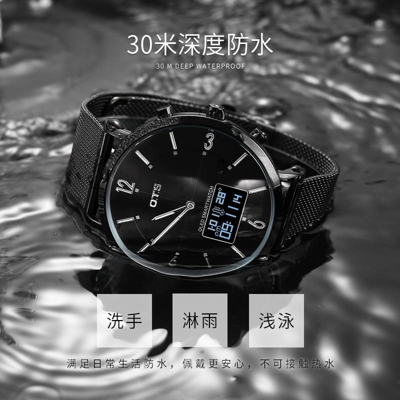 新款男士手表智能运动防水表潮流高中学生多功能电子表男 ots2019