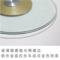 『广淘』A069仿铜色咖啡色香槟金色铝合金底座钢化玻璃餐桌转盘