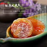 Elixir of Love Mid-Autumn creative gifts high-grade natural chalcedony agate collection of moon cake to send a gift certificate