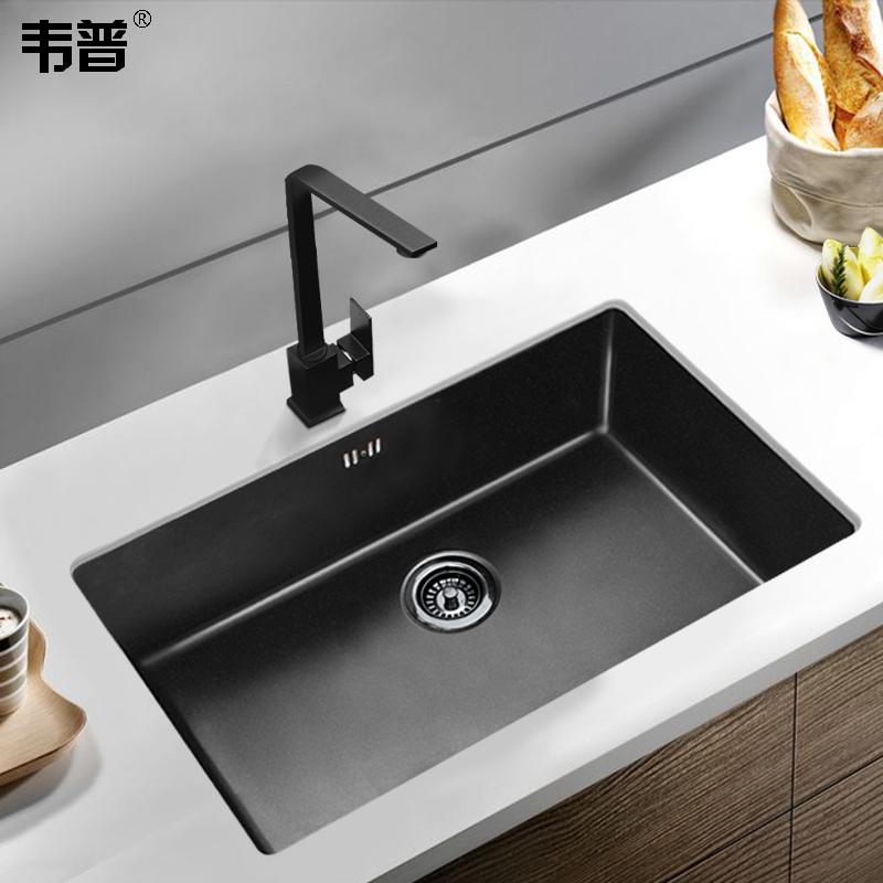 不锈钢吧台阳台小号洗手盆 304 韦普黑色纳米厨房水槽单槽大洗菜盆