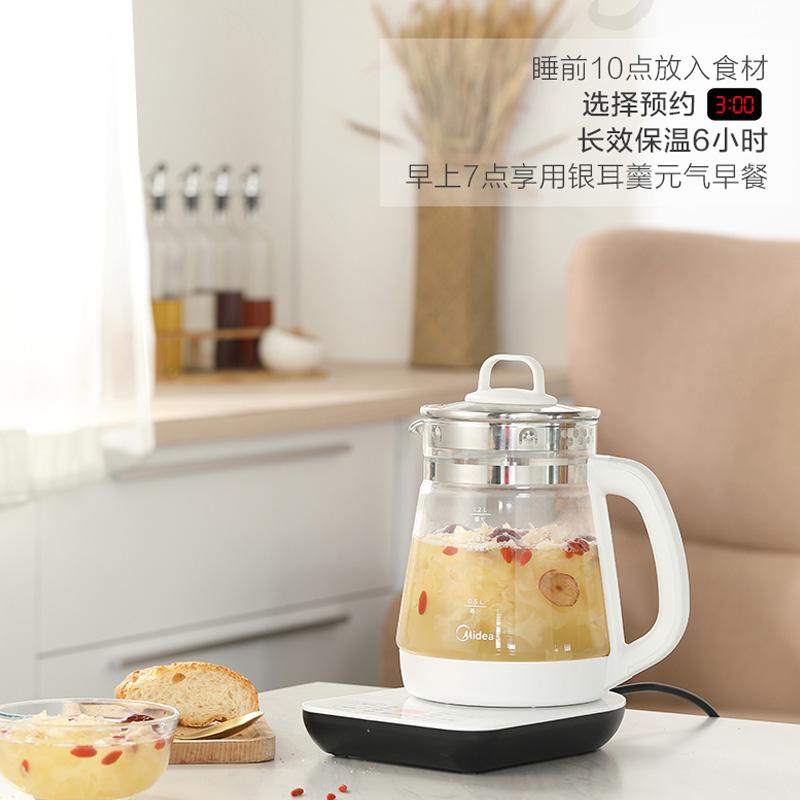 养生壶全自动加厚玻璃多功能电热烧水壶迷你花茶壶家用煮茶器 美