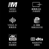 海信75E3D 75英寸大屏4K高清防抖AI智能网络WIFI液晶平板电视机70 (¥4899(券后))