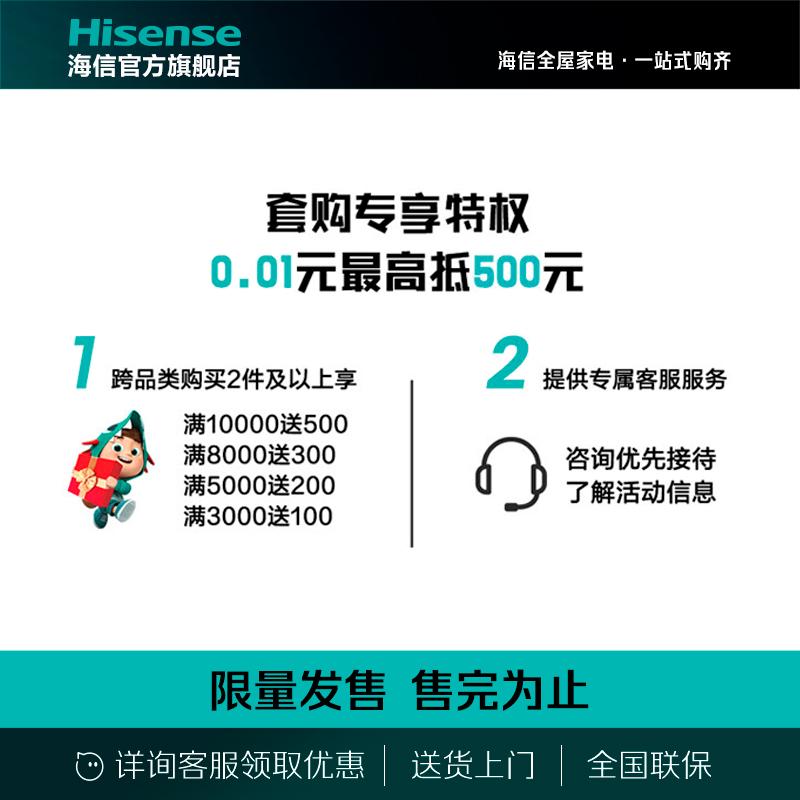 海信430L升十字对开门四门超薄嵌入节能一级变频家用风冷冰箱官方