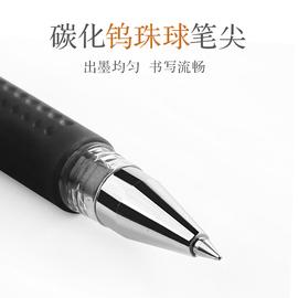 晨光官方Q7中性笔水笔学生用碳素笔芯黑色0.5mm考试蓝黑笔心红笔红色笔墨蓝色水性签字笔文具用品旗舰店圆珠