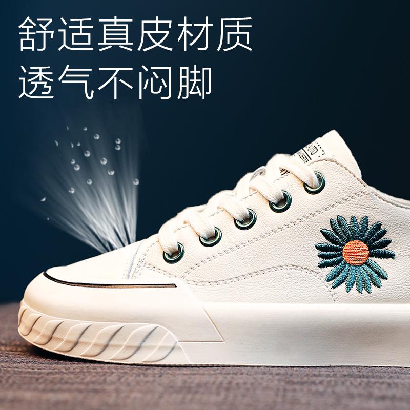 潮 ins 爆款 ulzzang 年春季新款夏百搭小雏菊板鞋帆布 2020 小白鞋子女