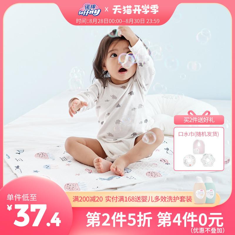 诺绵宝宝隔尿垫大号防水可洗诺棉纯棉婴儿姨妈月经垫床单透气秋天