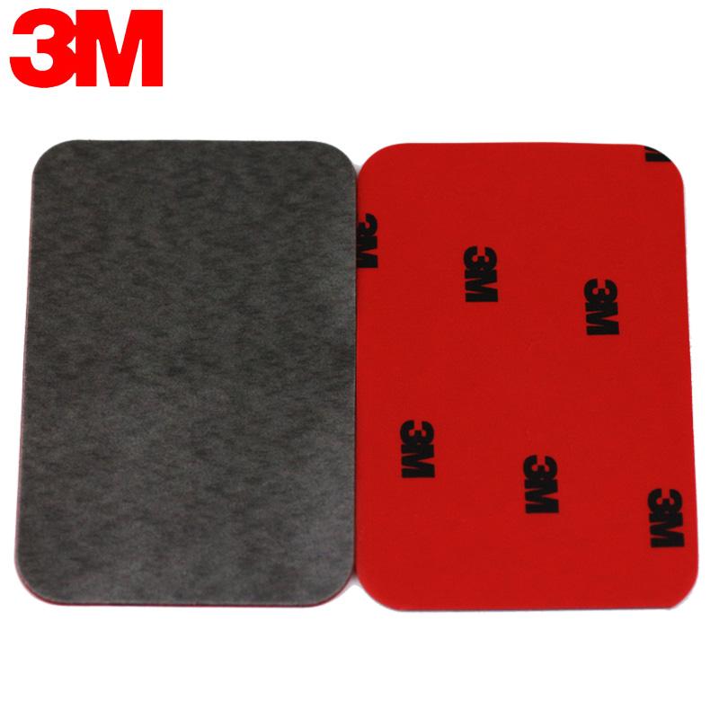 3M双面胶强力固定无痕耐高温磁性车载手机支架专用胶圆形底座粘贴