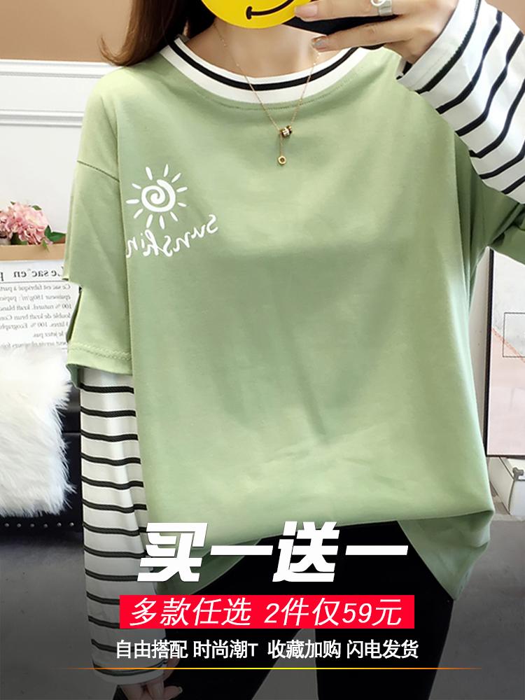 2020春季新款上衣潮韩版大码女装外穿宽松条纹拼接假两件长袖t恤
