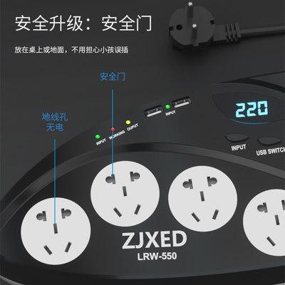 家用交流稳压器220V全自动电视电脑稳压电源排插式插座2000W带USB - 图2