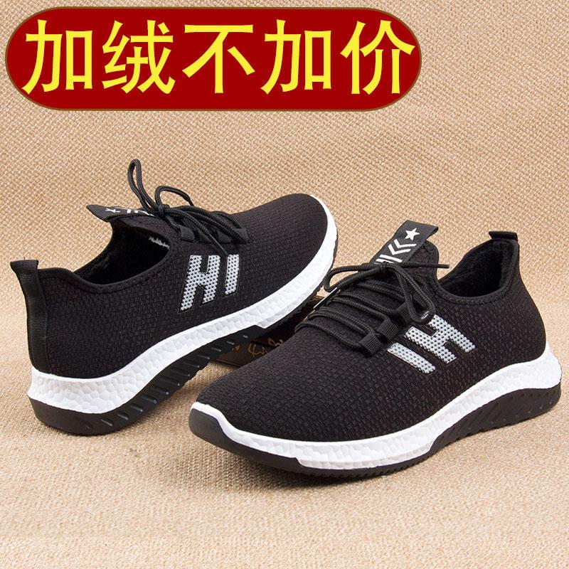 老北京布鞋男休闲运动鞋中老年鞋子老人冬季加绒保暖加厚二棉鞋冬