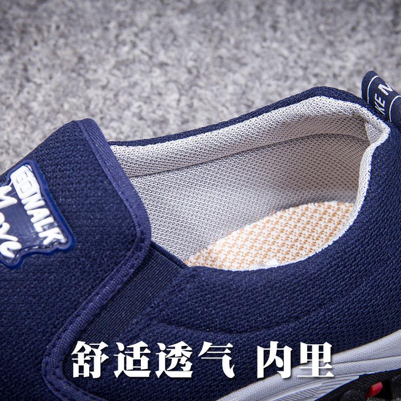 中老年涼鞋男士40-50歲爸爸鞋 休閑中年人鞋子夏季老人布鞋網眼鞋