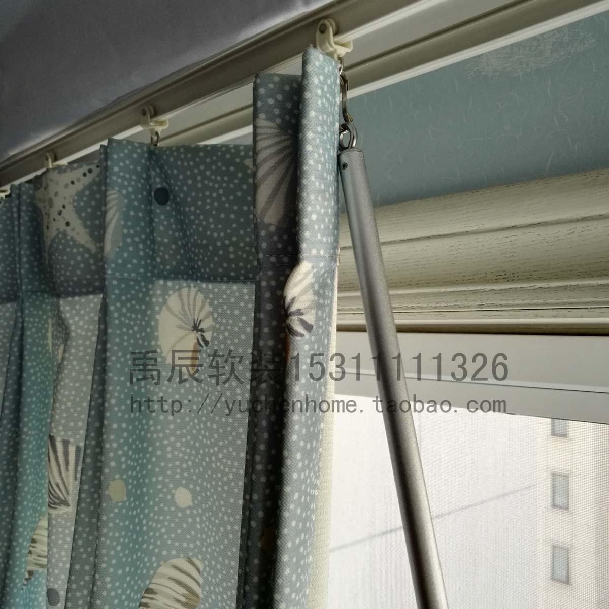 铁艺窗帘拉杆简约家用轨道手拉杆酒店宾馆工程手动拉棒免邮