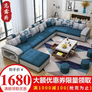 布艺沙发可拆洗简约现代大小户型客厅整装家具转角LU型组合沙发