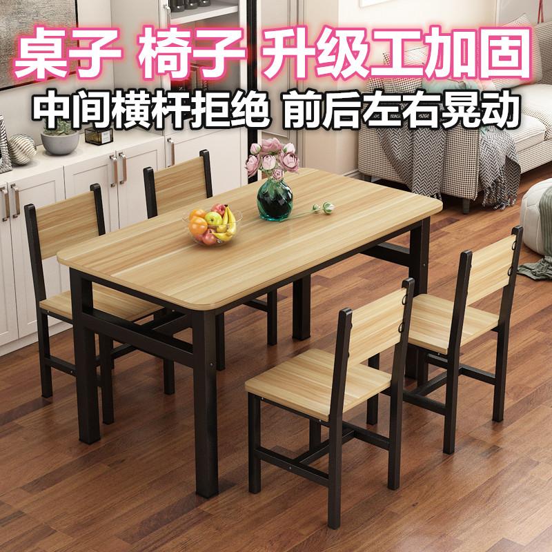 长方形快餐桌子4人6