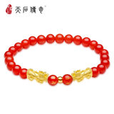 Tianshi legendary gold foot gold bracelet lady 3D hard gold double red agate transfer string beads to send girlfriend gifts