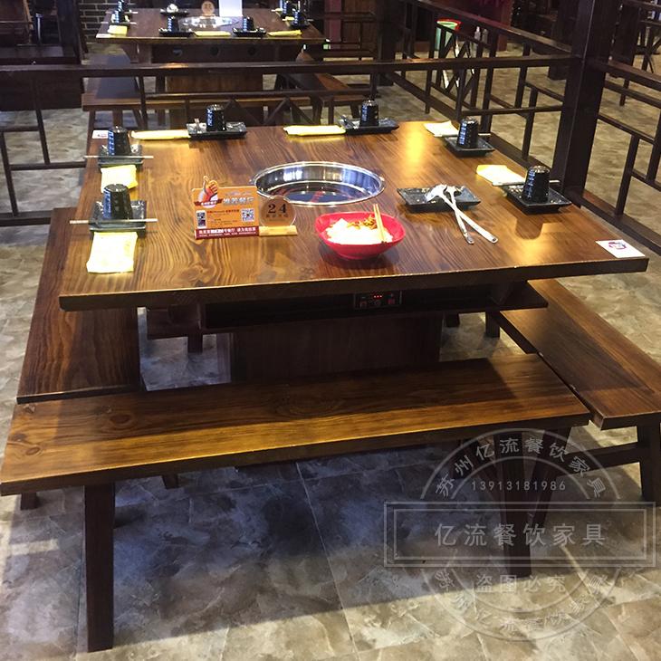 炭烧木复古火锅桌椅实木火锅桌椅仿古碳化电磁炉煤气灶火锅桌厂家