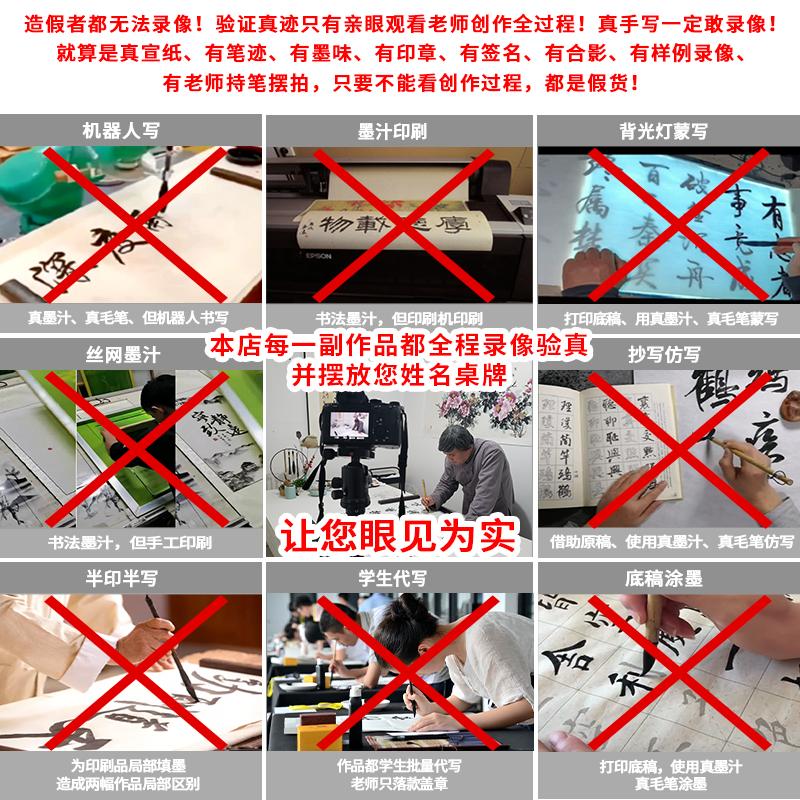 沁園春雪書法掛畫真跡字畫手寫毛澤東毛體壁畫詩詞作品定制客廳觀