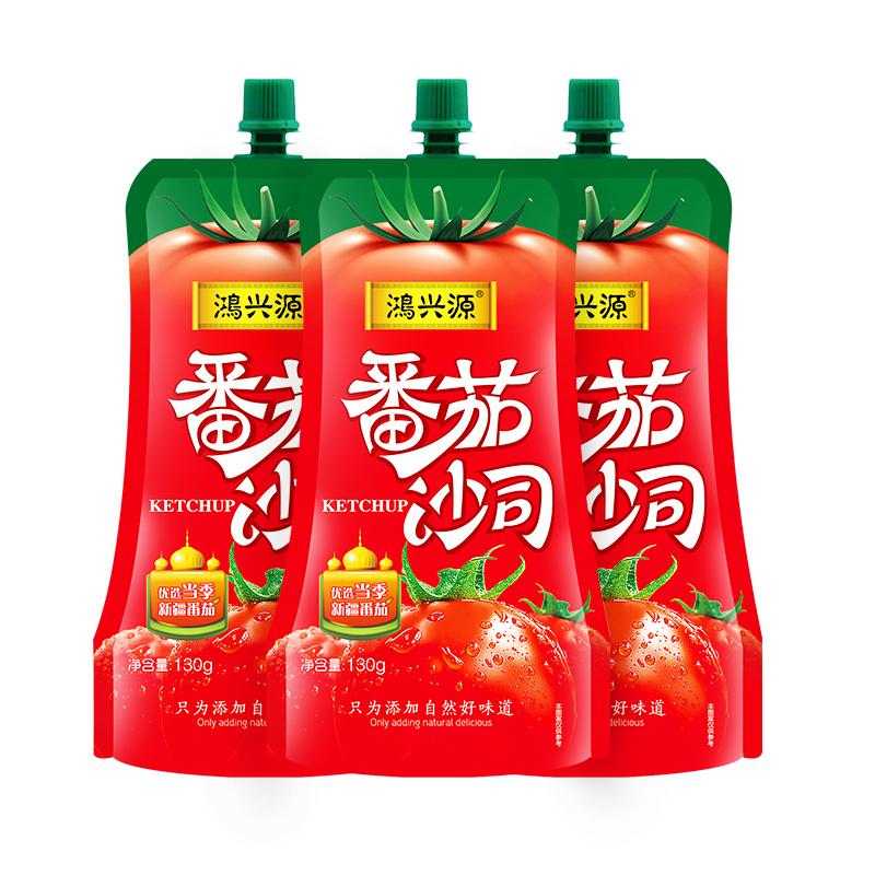番茄沙司番茄酱薯条手抓饼蕃茄酱390g