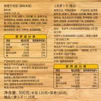 紫山自热米饭咖喱猪肉牛肉速食方便大份量户外即食到饭点卤肉拌饭 (¥24)