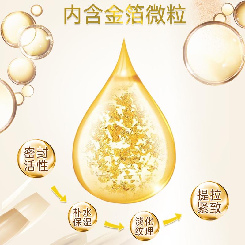 黄金精华液玻尿酸原液正品补水保湿紧致抗衰老去皱纹面部精华 24K