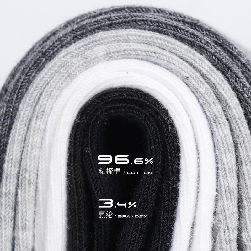 南极人纯棉抗菌袜子男夏季薄款船袜吸汗透气纯色浅口运动低帮短袜 No.2