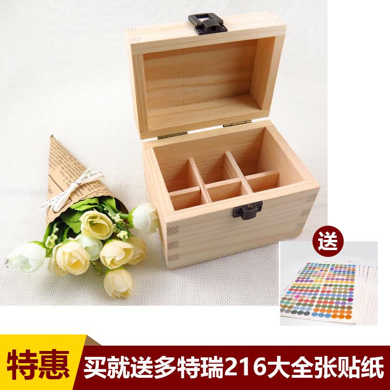 多家美樂家芙天然松木6格精油收納木盒 精油展示盒 簡潔無LOGO
